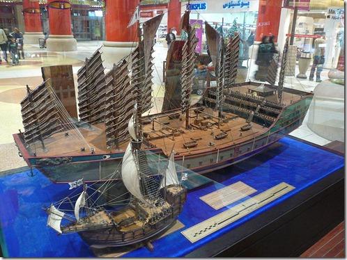Kapal Laksamana Cheng Ho - Columbus