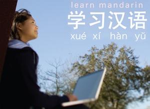 Mandarin misalnya, saya sangat ingin belajar bahasa Mandarin salah